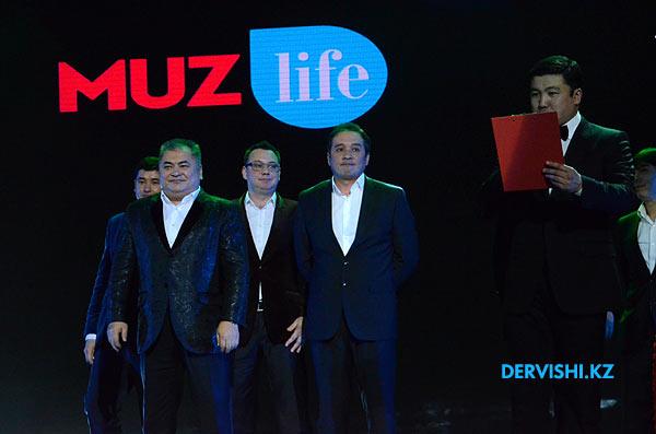 Группа Дервиши была награждена специальной премией Special Award
